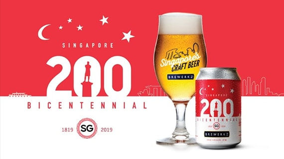 Brewerkz Bicentennial Ale