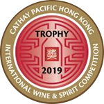 Cathay Pacific Hong Kong International Wine & Spirit Competition - Trophy